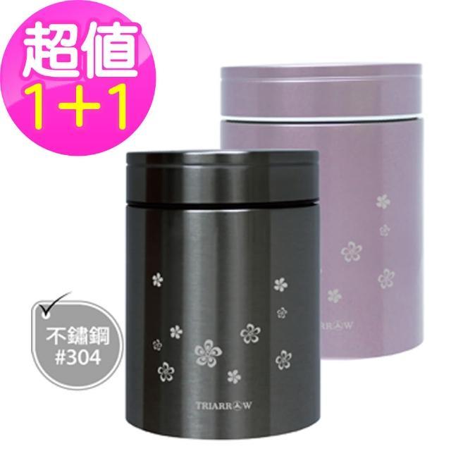【樂生活】#304日式超真空悶燒罐(1+1)