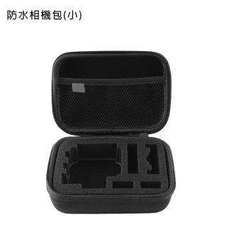【CityBoss】for Gopro 防水硬殼包(小)