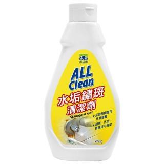 【多益得】水垢鏽斑清潔劑(250g)