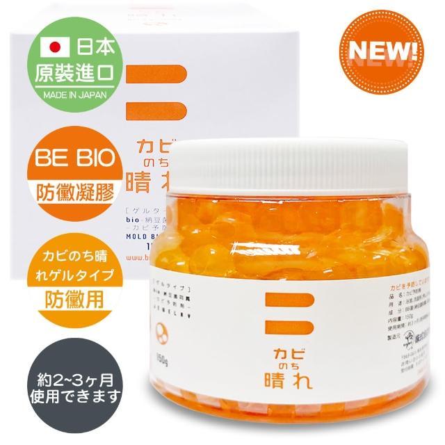 【日本原裝】BE BIO防黴凝膠150g-1入(日本納豆菌淨化專利技術)