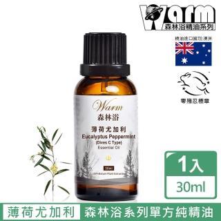 【Warm】森林浴單方純精油30ml(薄荷尤加利)