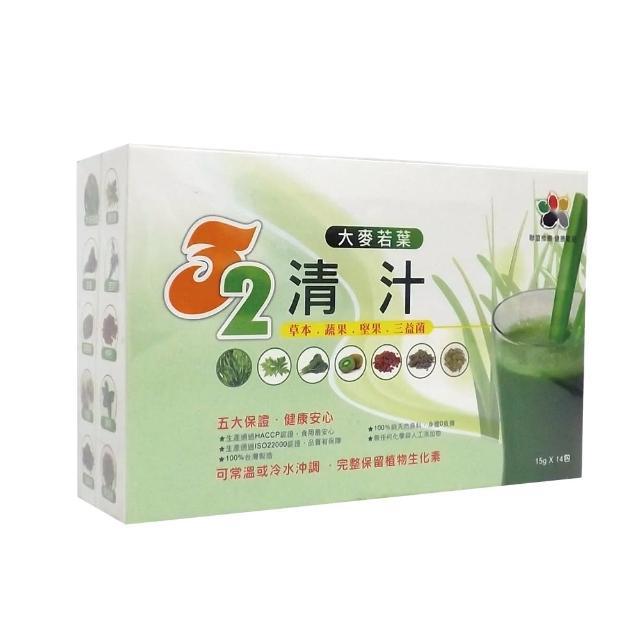 【大麥若葉】32清汁(15gx14包/盒)