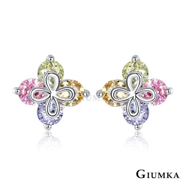 【GIUMKA】幸運草耳環 甜美淑女款 精鍍正白K MF5040-2(銀色彩)