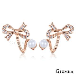 【GIUMKA】蝴蝶結造型 耳針式耳環 精鍍玫瑰金 鋯石 甜美淑女款 MF5035-2(玫金款)
