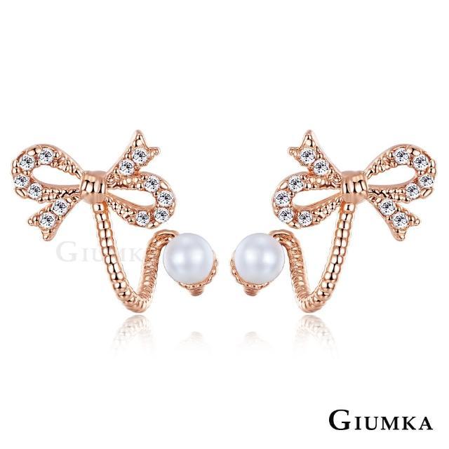【GIUMKA】蝴蝶結造型 耳針式耳環 精鍍玫瑰金  甜美淑女款 MF5035-2(玫金款)