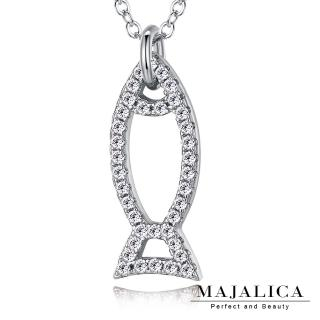 【Majalica】幸福魚項鍊 925純銀 八心八箭  PN5028-1(銀色)
