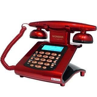 【WONDER】旺德仿古來電顯示電話機(WT-05)