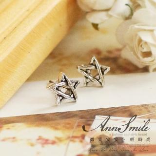 【微笑安安】時尚銀黑五芒星925純銀耳環