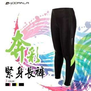 【HODARLA】男女奔彩緊身長褲-緊身褲 慢跑 路跑 內搭褲(黑螢光黃)