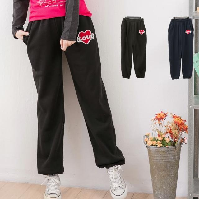 【衣心衣意中大尺碼】愛心貼標口袋束口休閒棉褲(黑色-藍色B8016)