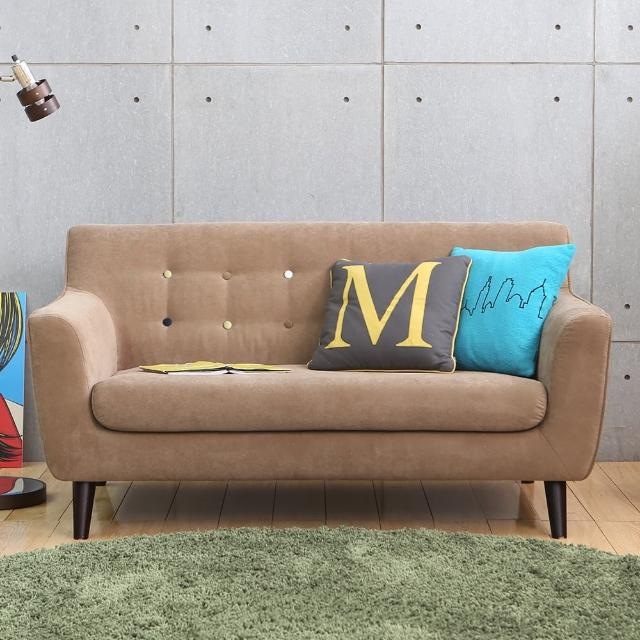【MODERN DECO】艾柏日式拉釦造型雙人布沙發(5色)