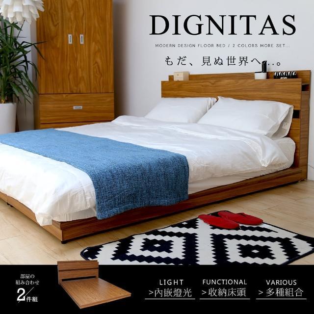 【H&D】DIGNITAS狄尼塔斯柚木房間組-2件組(床頭+床底)
