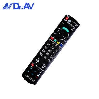 【Dr.AV】TNQ4C Panasonic國際牌 液晶電視專用遙控器