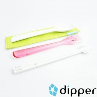 【dipper】3合1SPS環保餐具組(香檳粉紅叉)