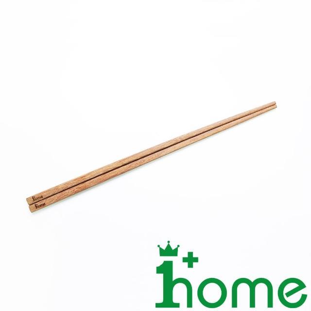 【1+home益佳屋】天然無塗裝原色料理長筷子(台灣製造)