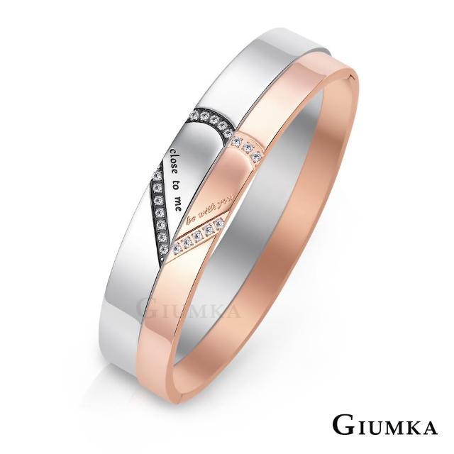 【GIUMKA】情侶 手環 珍愛來臨 白鋼男女情人對手環 MB5024-1M(銀色寬版)