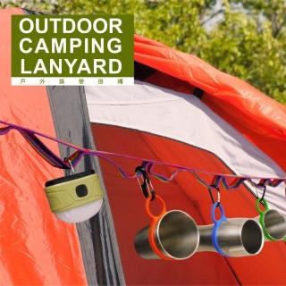 【Outdoorbase】戶外露營掛繩 8色可選(露營用吊物繩鍊杯子炊具營燈)