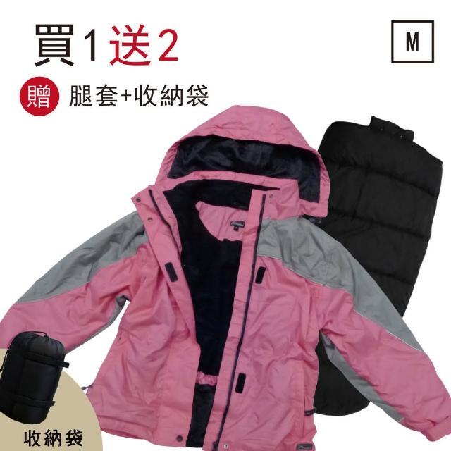 【Outdoorbase】買一送一 防風耐寒成衣睡袋 M號 45358(防風外套+睡袋)