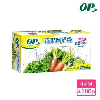 【OP】蔬果保鮮袋(小-100枚)