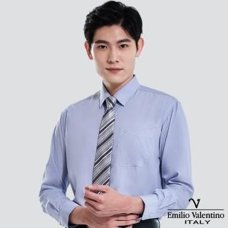 【Emilio Valentino 范倫提諾】仿天絲素面長袖襯衫(灰)