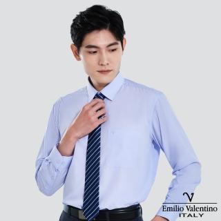 【Emilio Valentino 范倫提諾】仿天絲素面長袖襯衫(藍)