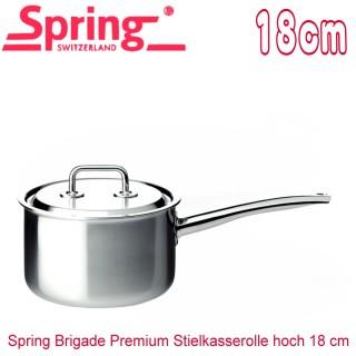 【瑞士Spring】尊爵系列單柄多層複合金湯鍋1553-18(18CM)