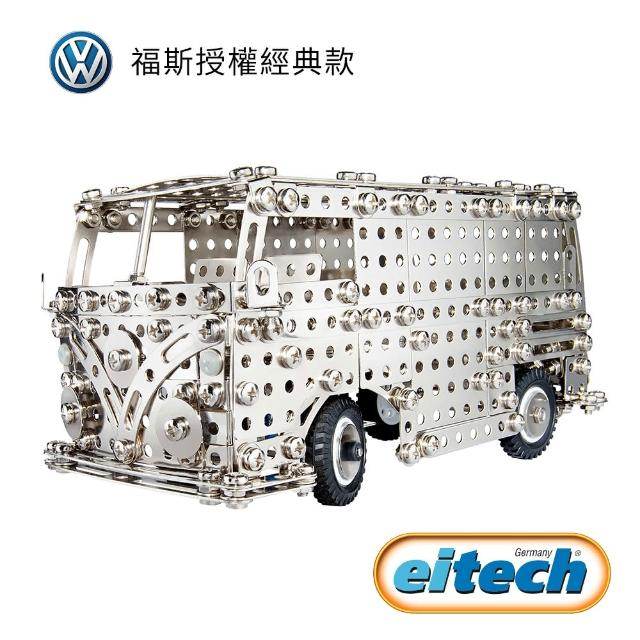 【德國eitech】益智鋼鐵玩具-60年紀念版-福斯T1露營車(C1955)