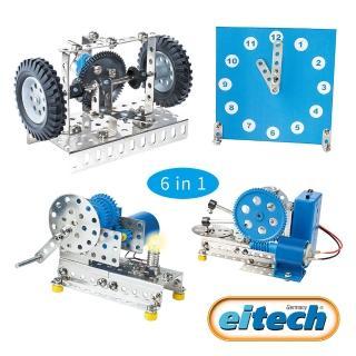 【德國eitech】益智鋼鐵玩具-6合1科學齒輪組(C07)