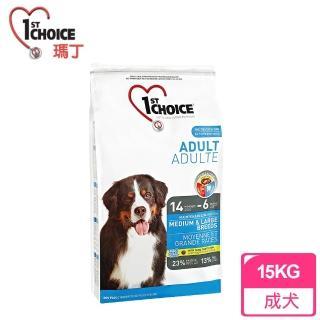 【瑪丁1st Choice】第一優鮮 中大型成犬 低過敏 雞肉+骨關節配方 中大顆粒(15公斤)
