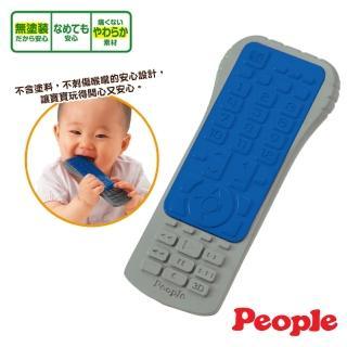 【日本People】新寶寶的遙控器咬舔玩具(固齒器/新生兒/不含塗料)