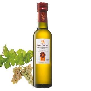 【Soler Romero】西班牙莎蘿瑪有機白巴薩米克醋(250ml/瓶)