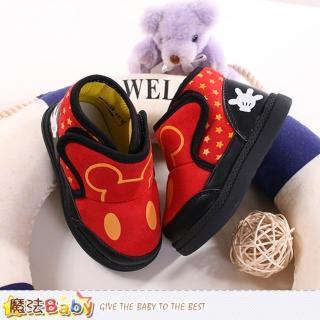 【魔法Baby】童鞋 迪士尼米奇授權正版包鞋(sh9135)