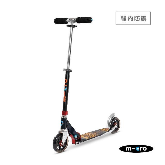 【瑞士第一 Micro】Speed+ 入門款推薦(成人二輪滑板車.避震佳)