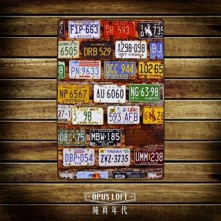 【OPUS LOFT純真年代】20X30仿舊鐵皮畫/創意擺飾/無痕壁貼(TP1079 車牌合圖)