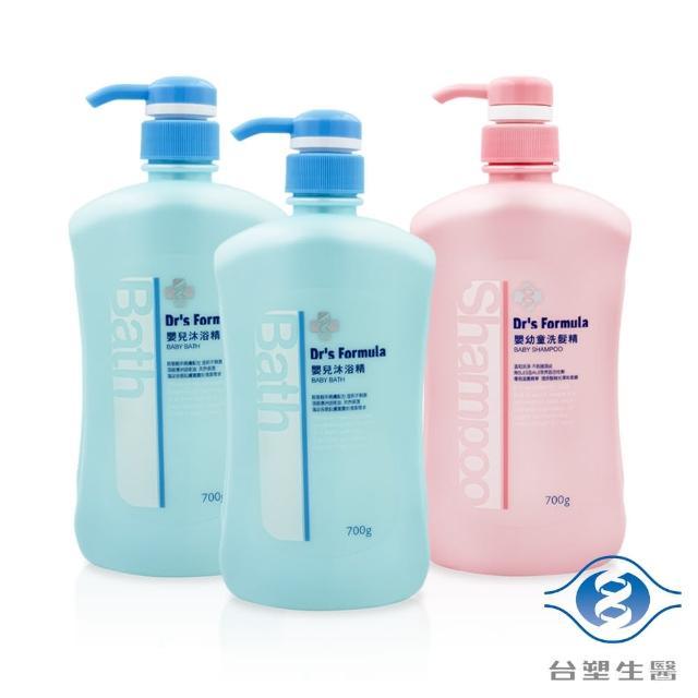 【台塑生醫】嬰兒沐浴洗髮超值3件組 嬰兒沐浴精*2+嬰幼童洗髮精*1