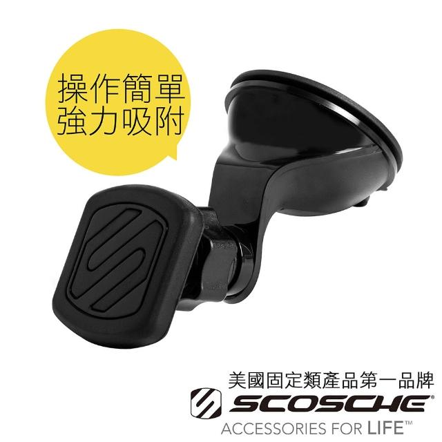 【SCOSCHE】MAGIC MOUNT DASH-GPS 吸盤式磁鐵手機/平板架(吸盤式磁鐵手機/平板架)