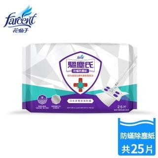 【驅塵氏】防蹣除塵紙(25張/包)