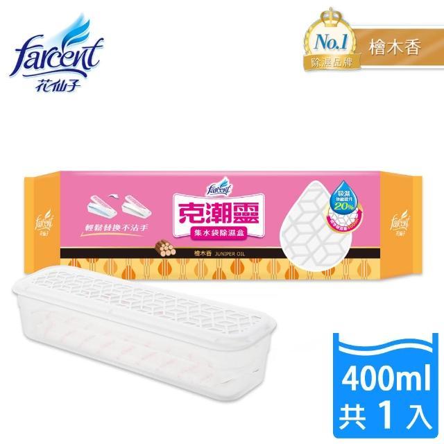 【克潮靈】集水袋除濕盒400ml-檜木香(1入裝)