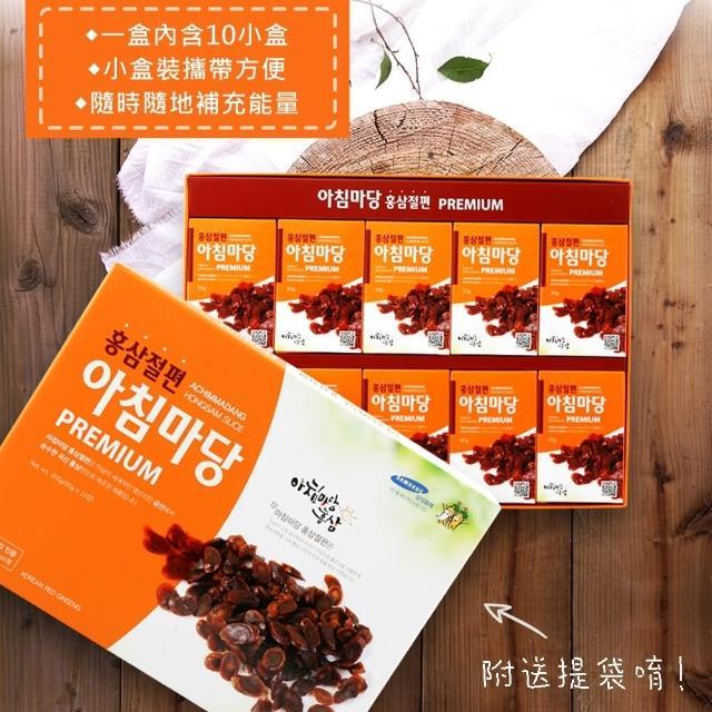 【韓國】高麗人蔘切片(蜂蜜紅蔘口味一大盒內含10小盒)