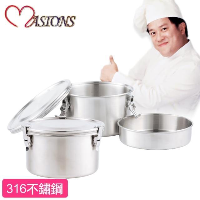 【美心 MASIONS】維多利亞 Victoria 皇家316不鏽鋼密扣便當盒(1入組)
