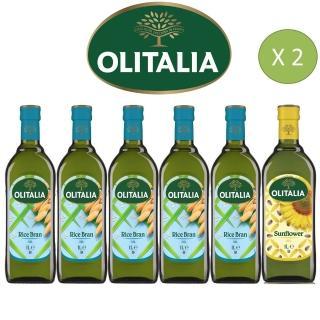 【Olitalia奧利塔】超值樂活玄米油+葵花油禮盒組(1000mlx 12 瓶)