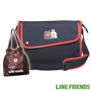 【LINE FRIENDS】(1+1)郵差休閒側背包+防水造型萬用袋(LI5210_5487)