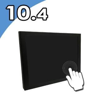【Nextech】M系列 10.4吋 電阻式觸控螢幕(NTM10450BUNSD)
