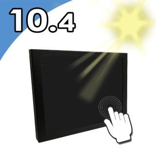 【Nextech】M系列 10.4吋 防水高亮度電阻式觸控螢幕(NTM10450BBASD)