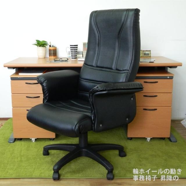 【時尚屋】CD160HB-03木紋辦公桌櫃椅組(Y699-17+Y702-1+FG5-HB-03)