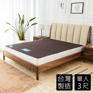 【時尚屋】英式3尺單人經典雙色三線獨立筒彈簧床墊(GA15-3)