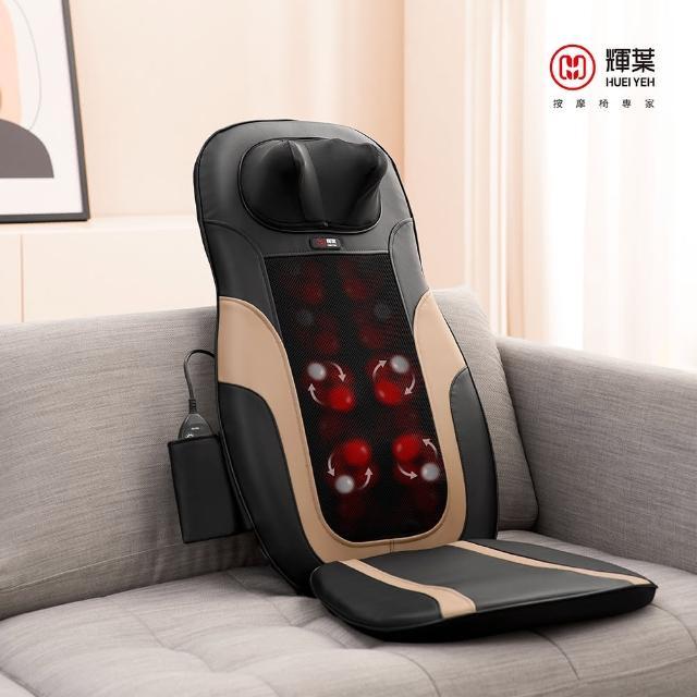 【輝葉】4D溫熱手感按摩墊(HY-633)