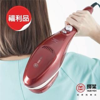 【輝葉】溫感光波按摩捶HY-10335(福利品)