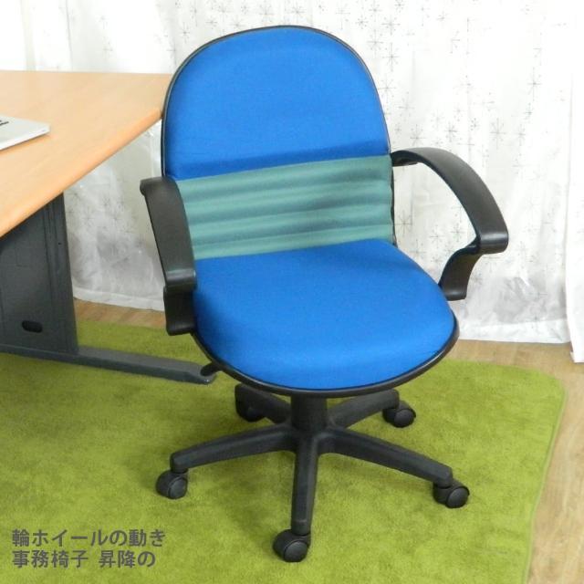 【時尚屋】伯特辦公椅(FG5-HF-59)