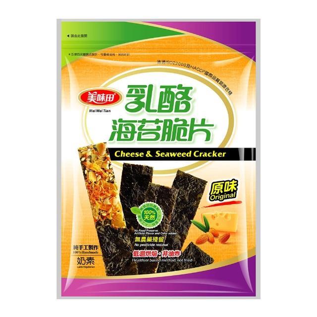 【美味田】乳酪海苔脆片(36g/包)